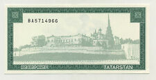 Tatarstan 5000 Rubles ND 1996 Pick 12.b UNC Banknote Uncirculated