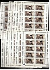 / 10X PALESTINE - MNH - ARCHITECTURE - CHRISTMAS 1995 - 100 STAMPS