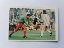 Muy raras Peter Shilton Nottingham Forest ESPAÑOL Ediciones Este Liga 80-81 tarjeta