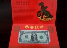New Lucky Money $1 Dollar Note Year of the Dog 2018
