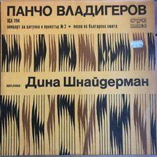 BCA 1194 Pancho Vladigherov Violin Concerto, etc. / Dina Schneiderhan / Vladi...