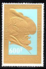 Congo PR, 1977, Sc. #418, Peter Paul Rubens 400th birth Ann., MLH.