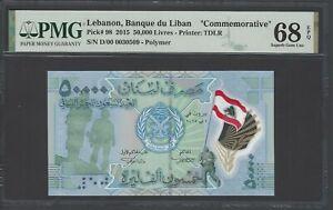 Lebanon 50000 Lira 2015 P98 Commemorative Uncirculated Graded 68