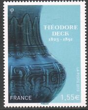 STAMP / TIMBRE FRANCE  N° 4797 ** ART TABLEAUX THEODORE DECK