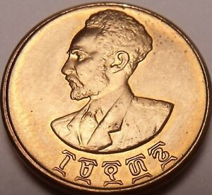 Ethiopia Cent, EE1936 (1944) Gem Unc~ANO SANTEEM~LION~Only Year