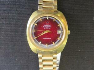 Rare Vintage Omega F300hz Electronic Chronometer 14KGF Watch Longines Movement