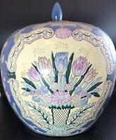 Vintage WBI Ginger Jar Urn vase pottery floral design