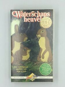 Waterschaps heuvel Rare VHS, English With Dutch Subtitles Foreign Language VHS
