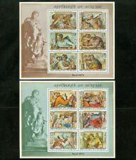 EDW1949SELL : BURUNDI 1975 Scott #485-87, C228-30, 1975 X'mas, 2 S/S MNH Cat $58