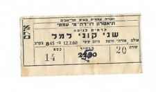"VTG 1960 haifa Theater ""ORA"" cinema  ""two Connie Lemel""  TICKET  judaica  pruta"