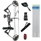 Southland Archery Supply Supreme Youth Compound Bow Package Hunting Range Target