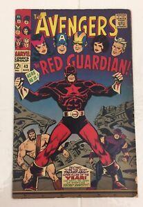 Marvel 1968 the Avengers # 43 Aug