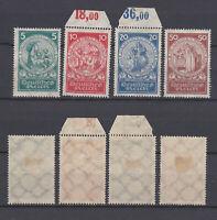 GERMAN REICH 1924 emergency aid Mint * B8-B11 (Mi.351-354)