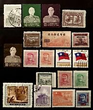 CHINA CHINESE OVERPRINT OLD UNCHECKED STAMPS MOSTLY VERY GOOD CONDITION 05160520