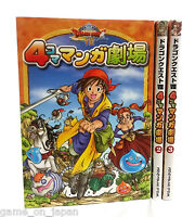 Dragon Quest VIII 8 Japanese Manga DQ 8 4Koma Hirakana Kanji Reading 3 Books Set