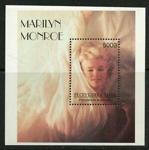 Marilyn Monroe MNH Souvenir Sheet Tuva Republic Actress Movie Celebrity