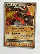 Pokemon Card / Carte Rhyperior Rare Holo DP5