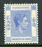 China 1938 Hong Kong KGVI 25¢ Ultra Ordinary Paper Scott 160 Mint Z566⭐⭐⭐⭐⭐⭐