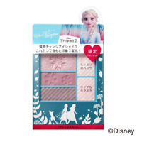 [INTEGRATE x FROZEN] Shimmering Eyeshadow Palette VIOLET RED Limited JAPAN NEW