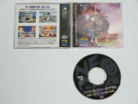 SNK Neo Geo CD KARNOV'S REVENGE Fighters History Dynamite Import Japan