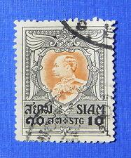 1921 THAILAND 10 SATANG SCOTT# 193 MICHEL.# 170 USED                     CS21388