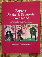19th Century JAPANESE WOODBLOCK PRINTS of ECONOMICS, COMMERCE and BUSINESS LIFE