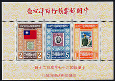 China - Taiwan 2089a MNH Stamp on Stamp, Flag, Chiang Kai-shek