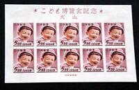 JAPAN **/* Kleinbogen Michel Nr. 447 B tadellos 460 Euro Katalogwert