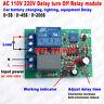 AC110V 120V 220V 230V Adjustable Time Delay Timer Turn OFF Relay Switch Module