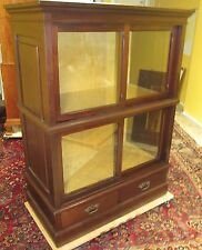 Antique Raised Paneled Bookcase In Solid Mahogany-Holds Encyclopedia Sized Books