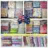 Modern Cloth Nappy Diaper Babyland Brand with Free Inserts New Random Bulk Pack