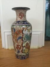 A Chinese Beautiful Famille Rose Porcelain Flowers & gilded Peacock GOLD Vase