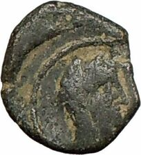 Arab Nabataea Kingdom Syllaeus & Aretas IV  9BC Ancient Greek Coin RARE  i24029