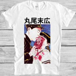 Suehiro Maruo T Shirt Eyeball Lick Cult Japanese Anime Manga Horror Tee 5385