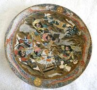 Satsuma vintage plate with dragon and warrior scenes - Meiji