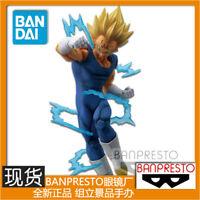 Banpresto DRAGONBALL SUPER MATCH MAKERS-SUPER SAIYAN Vegeta