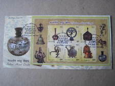 2016 India MS Canceled FDC on Indian Metal Crafts - Limited Edition