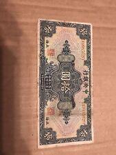 1928 Central Bank Of China 10 Dollar Bank Note Circulated