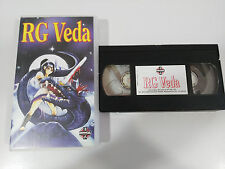 RG VEDA HIROYUKI EBATA - VHS TAPE CINTA COLECCIONISTA ANIME MANGA ESPAÑA
