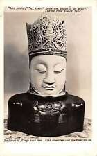 San Francisco California House Of Ming Statue Real Photo Antique Postcard K36021