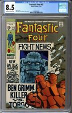 Fantastic Four #92 CGC 8.5