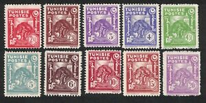 Set of 10 - 1944 TUNISIA Stamps - Mosque & Olive Trees 1312