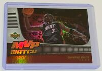 2006-07 Upper Deck UD Reserve MVP Watch Gold Dwyane Wade #MVP-DW NBA Miami Heat