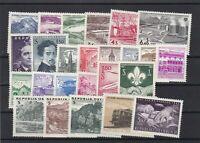 AUSTRIA - 1962 - MINT/NH - Free Shipping