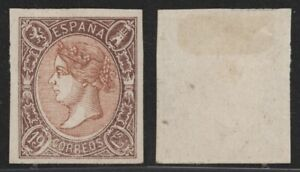 Spain - Classic MNG Stamp E459