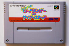 LOONEY TUNES Road Runner vs. Wile E. Coyote sur Nintendo Super Famicom SNES