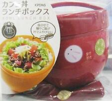Japanese Bento Bowl 2 Tier Temari Rabbit 560ml (19oz) with Carrying Bag (RED)