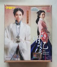 Chinese Drama DVD The Imperial Doctress 女医明妃传 HD ENG SUB All Region FREE SHIPPIN