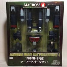 +NEW+ Macross Yamato Valkyrie Armored Parts for 1/60 VF-1 MISB GBP Robotech