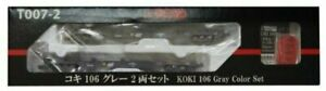Rokuhan Z gauge T007-2 T007 2 KOKI 106 gray color set 2-Car Set 4571324591193